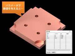 筐体設計 機械設計 CAD